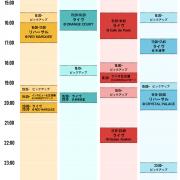 rafven_schedule