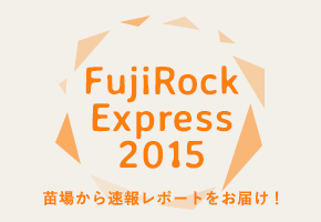 FUJIROCK EXPRESS '15