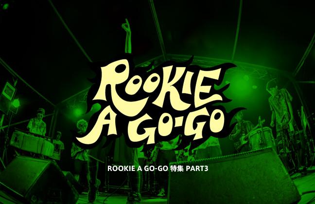 rookie15_3
