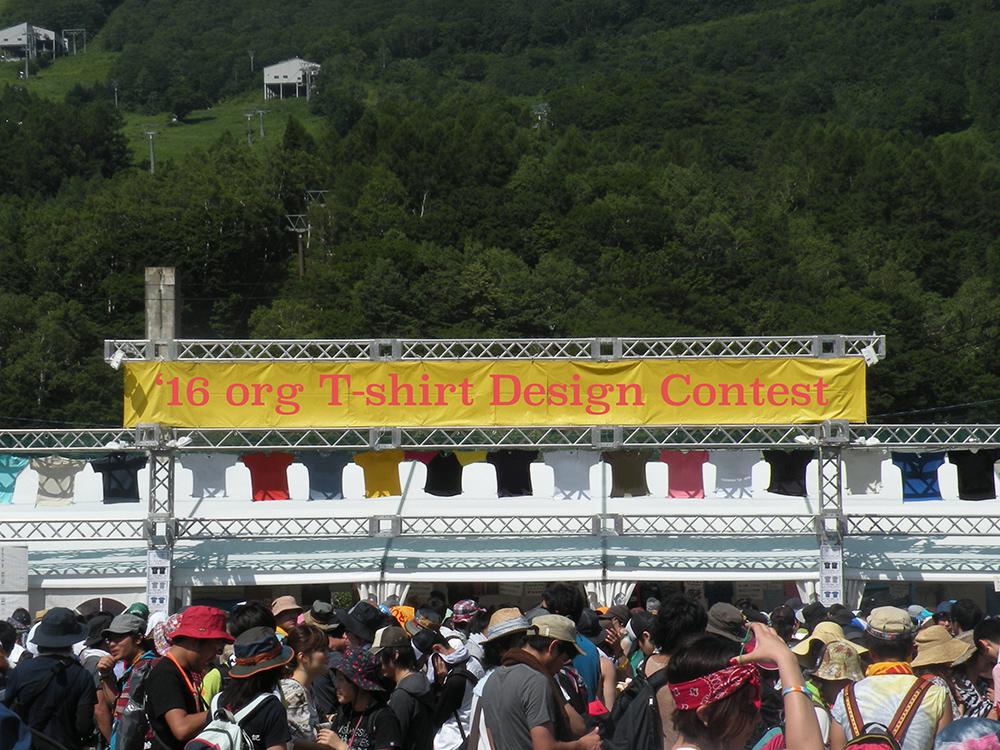 '16 fujirockers.org Tシャツデザインコンテストのお知らせ