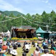 アトミック・カフェ トーク   Fuji Rock Festival '15