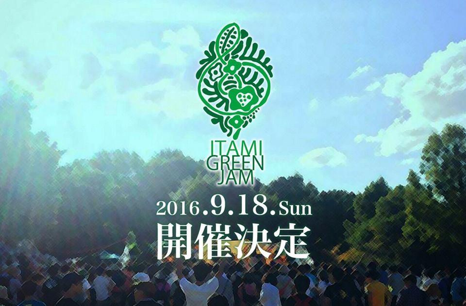 greenjam2016