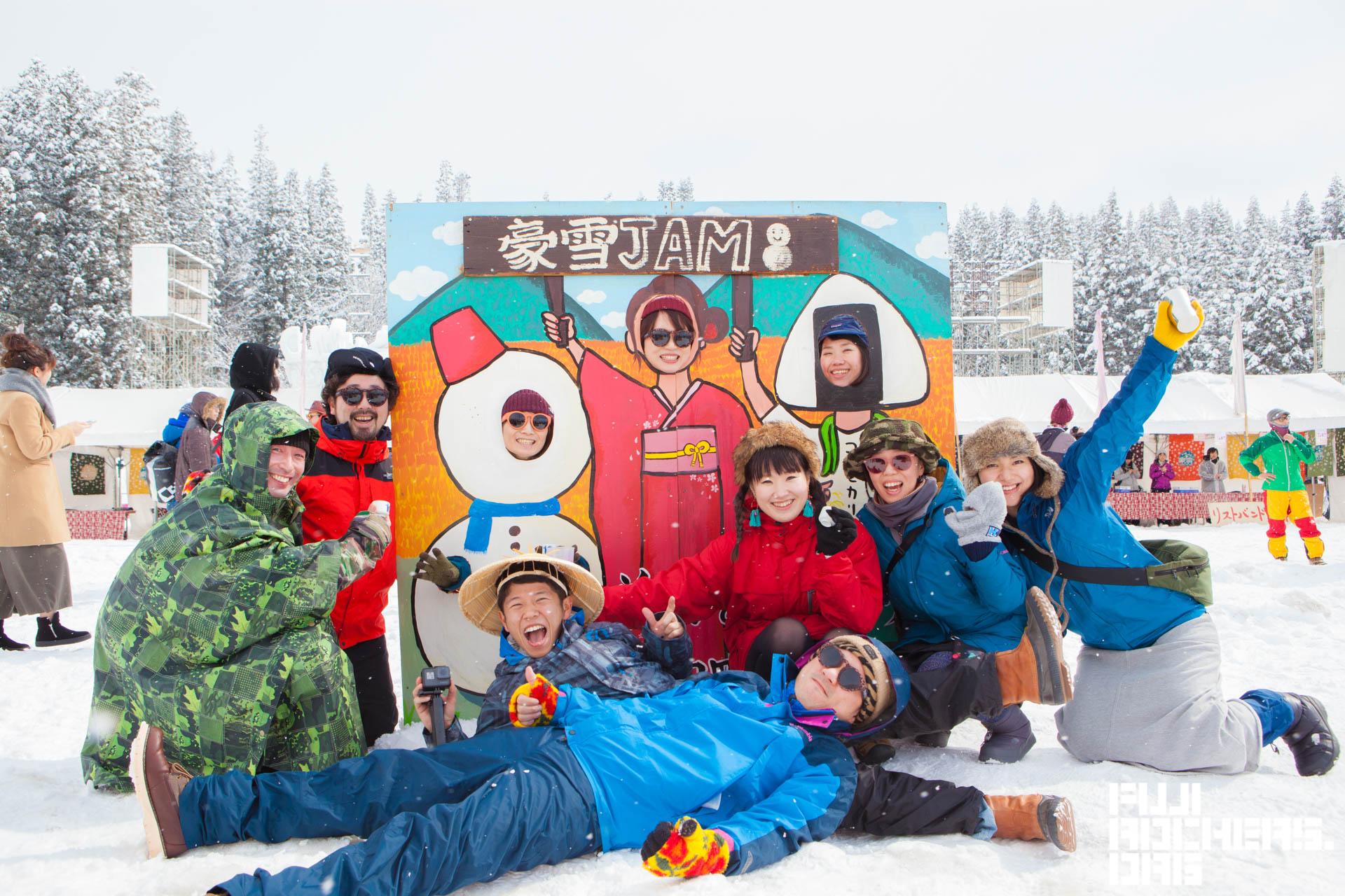 あけおめ、ことよろ!2017年フェス初め 豪雪JAMレポート!