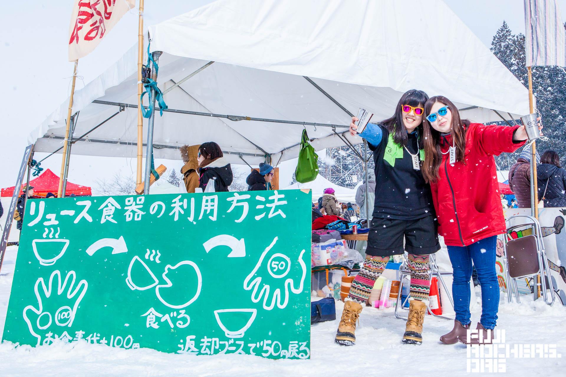 豪雪JAM | Photo by アリモトシンヤ