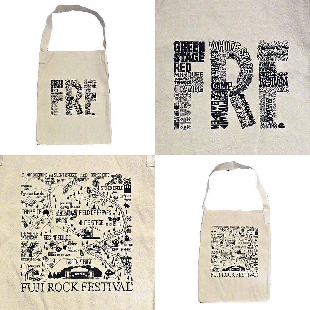 FRF17-bag