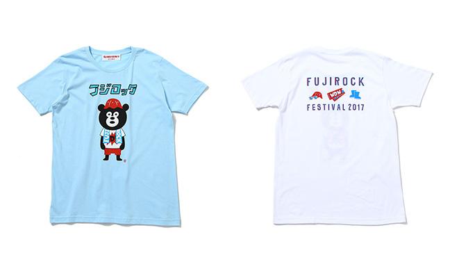 frf17-t-fesbear