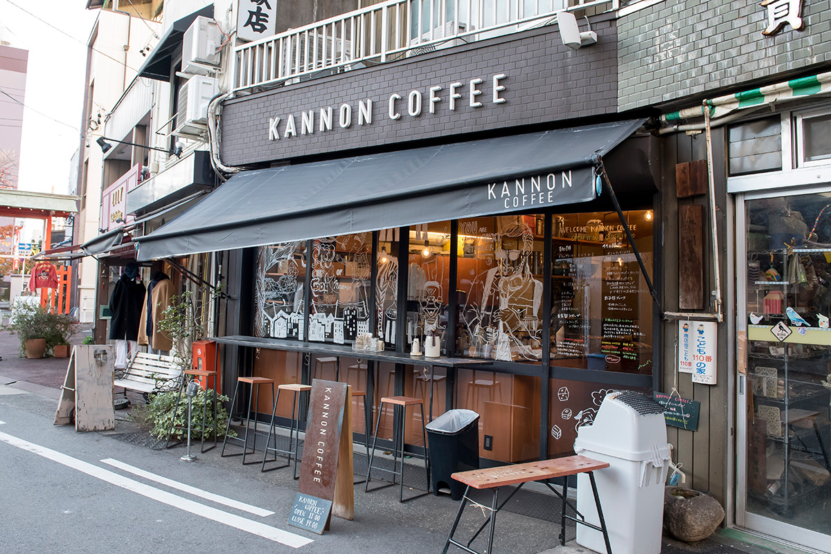 kannoncoffee-01