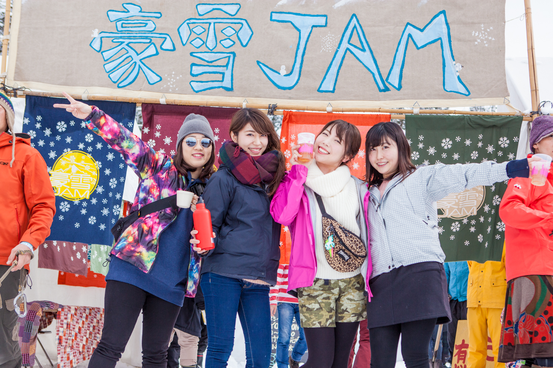 さぁフェス初め☆今年の豪雪JAMは一味違う!