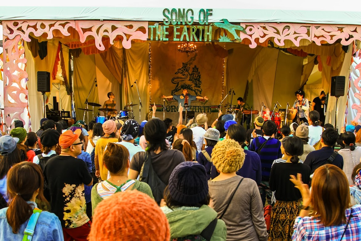 GOMA & The Jungle Rhythm Section | Photo by アリモトシンヤ | SONG OF THE EARTH 2014