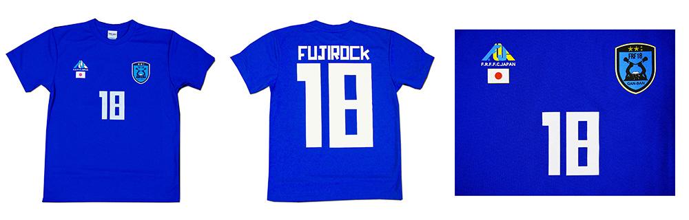 frf18-soccer-image