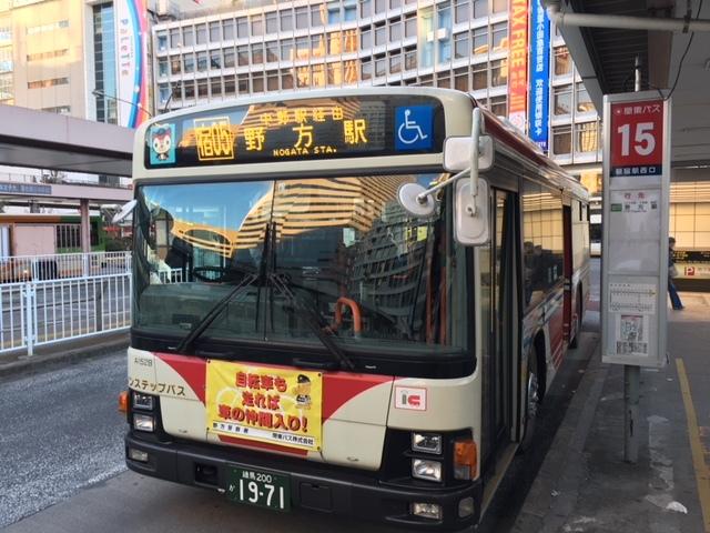 路線バスを乗り継いでフジロックにいけるか 新宿~川越編