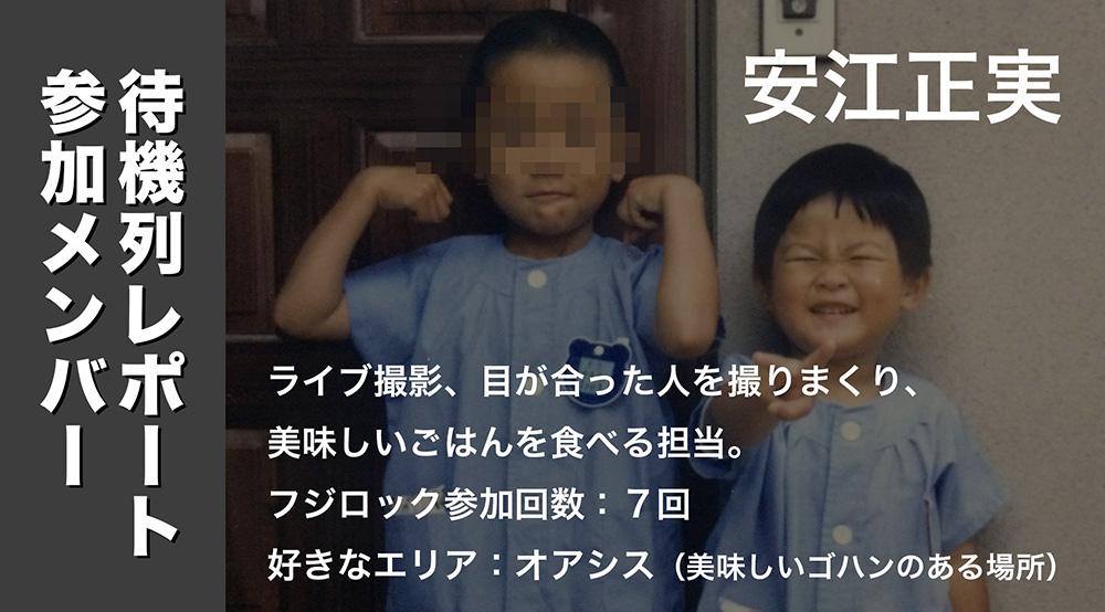 hayawari18-02