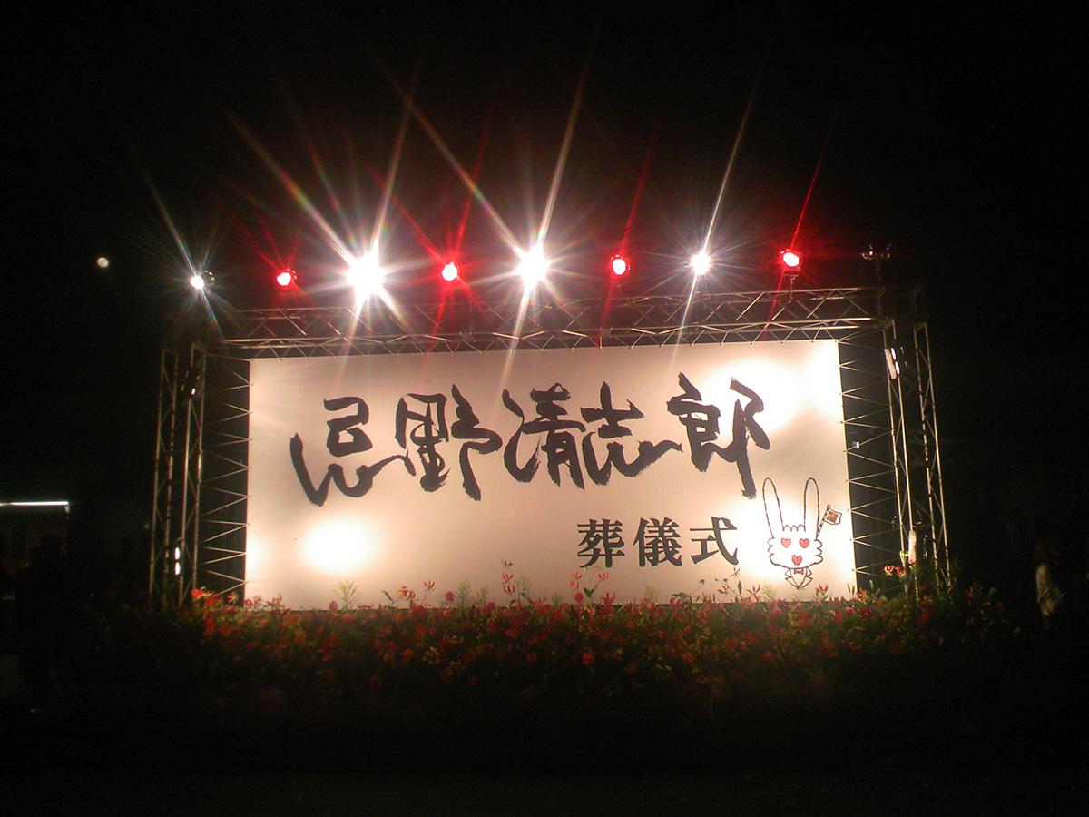 kiyoshi-06