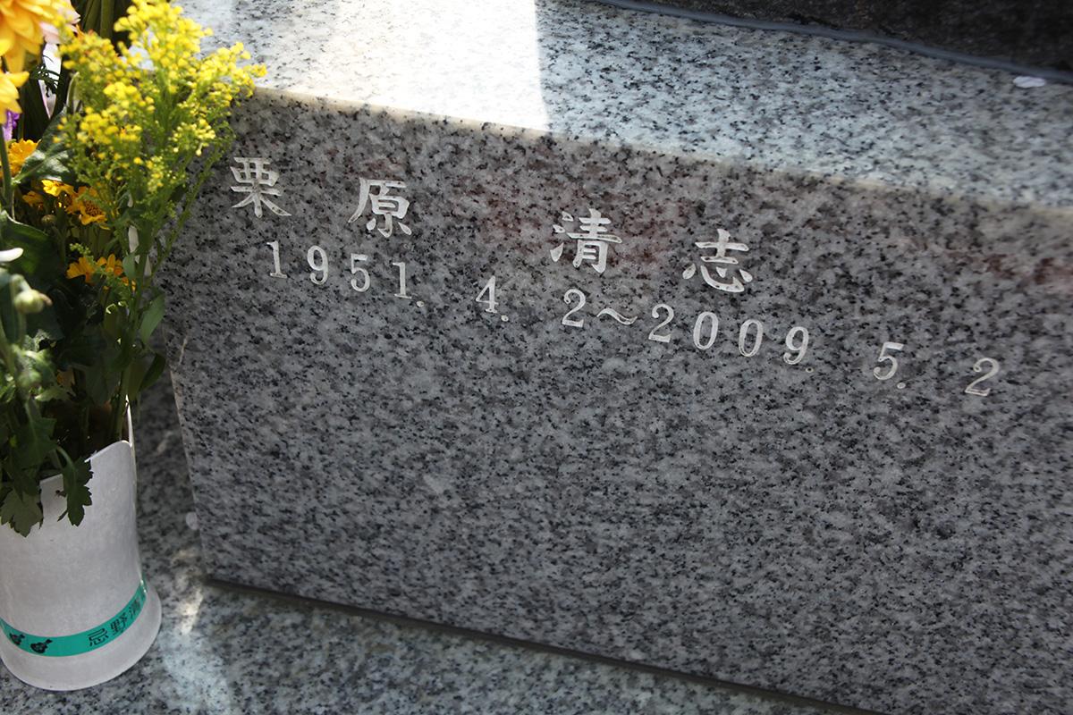 kiyoshi-13
