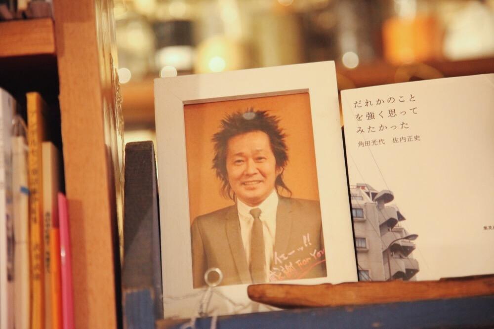 原宿の小さな喫茶店で開催される1ヶ月だけの展覧会。『それで君を呼んだのに 忌野清志郎を想う』