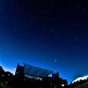 昨年、実際に撮影された当日の写真。「hoshioto」の名に相応しく満天の星が広がっている。(hoshioto提供)