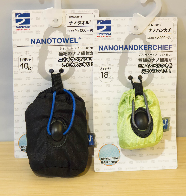 nanotowl-1