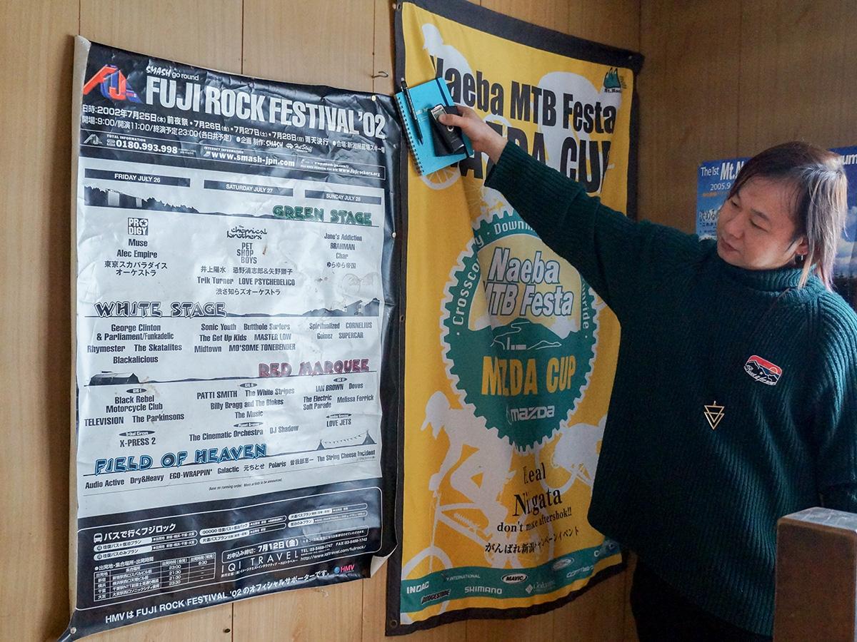 FUJI ROCK FESTIVAL'02のポスター | Photo by Riho Kamimura