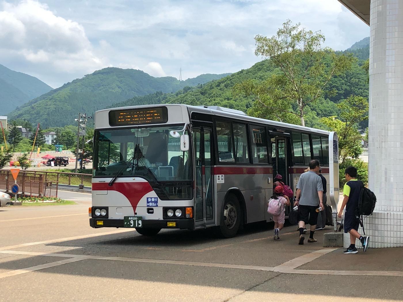 路線バスを乗り継いでフジロックにいけるか 三国峠越え編<完結>