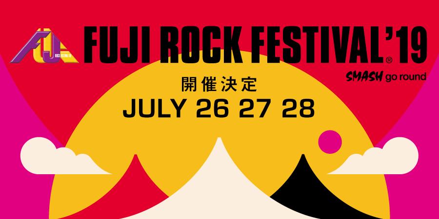 「フジロックフェスティバル2019」開催決定!