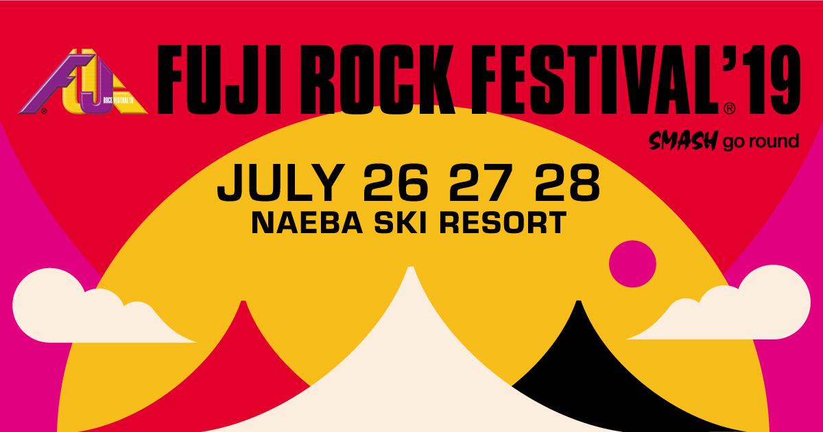 FUJI ROCK FESTIVAL'19のチケット料金、販売スケジュール、早期割引チケット詳細が決定!