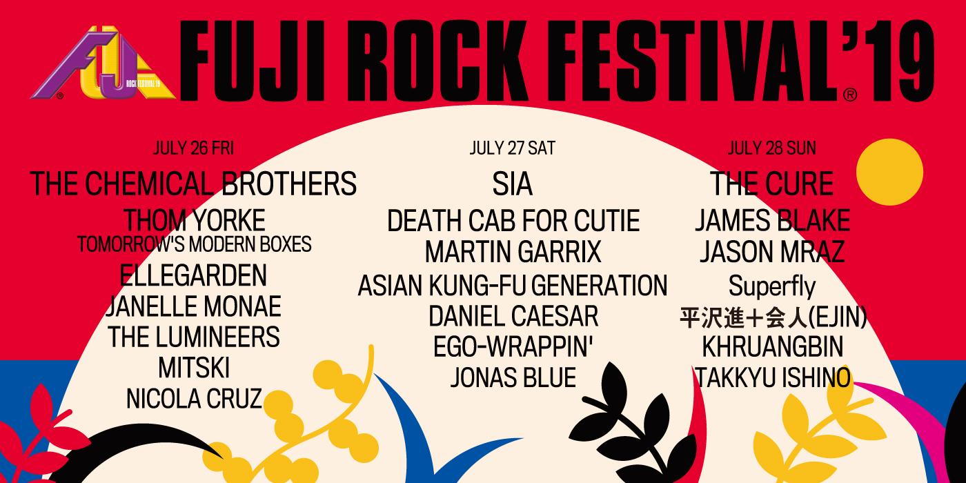 フジロック2019第5弾ラインナップ&ステージ割発表!ドドンと128組のアーティストが決定しました!
