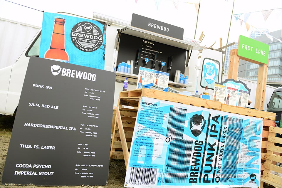 2016年に行われたCRAFTROCK FESTIVALのビール販売ブース。このブースがフジロックの出店のきっかけに。