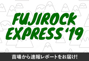 FUJIROCK EXPRESS '19