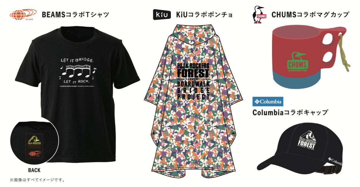 ff-cf-goods