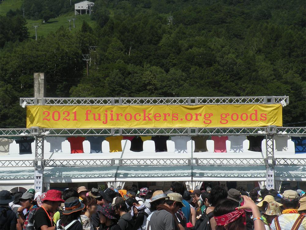 2021 fujirockers.org グッズ販売開始!!
